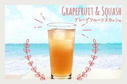 GRAPEFRUIT & SQUASH - グレープフルーツスカッシュ