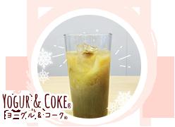 YOGUR & COKE - ヨーグル & コーク