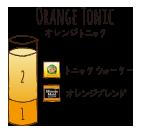 ORANGE TONIC - オレンジトニック / トニックウォーター ミニッツメイドオレンジブレンド