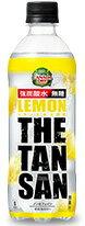 ザ・タンサン・レモン 490mlペットボトル