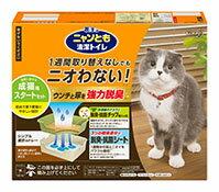 ニャンとも清潔トイレ 成猫用スタートセット アイボリー&グリーン