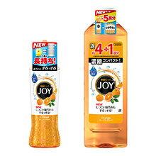 ジョイコンパクト オレンジピール 本体+替特大