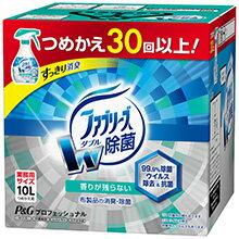 ファブリーズ 除菌プラス つめかえ用 業務用(10L)
