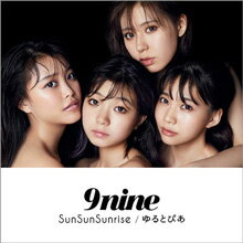SunSunSunrise 9nine