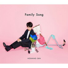 Family Song 星野源