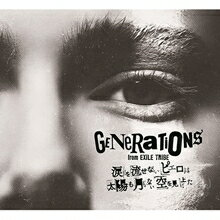 空 GENERATIONS from EXILE TRIBE