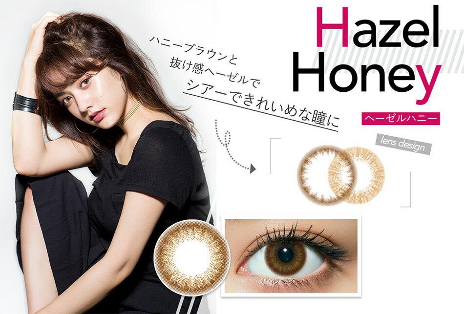 Hazel Honey