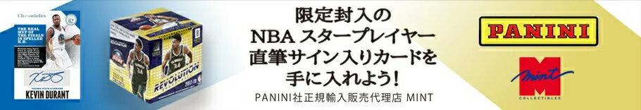【PANINI】スポーツトレーディングカードにおける世界的メーカー