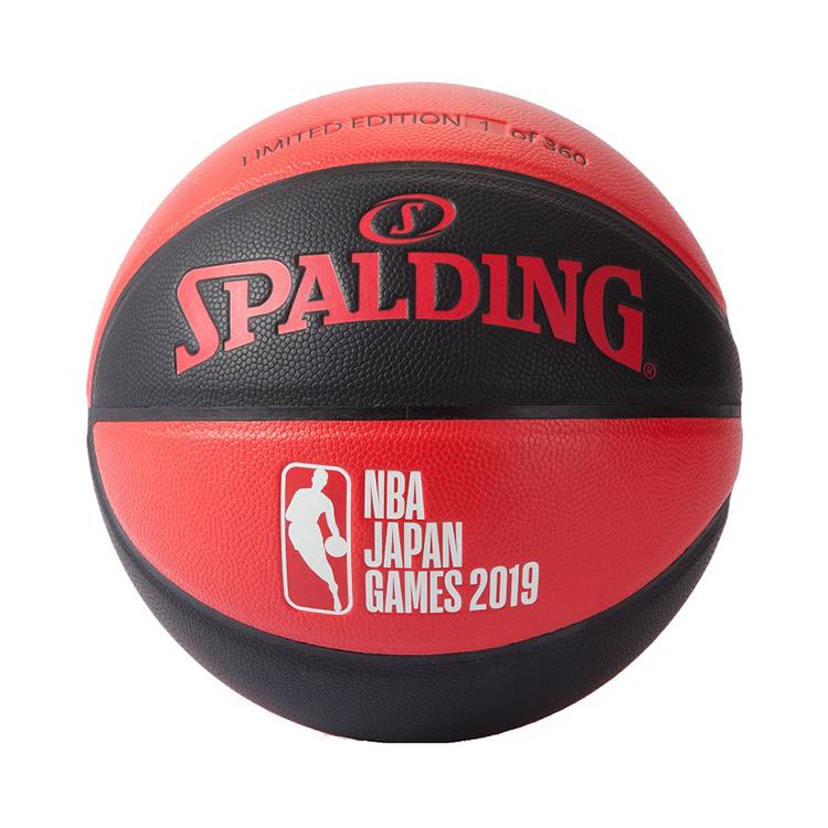 SPALDING  シリアルナンバー入り コンポジット7号バスケットボール