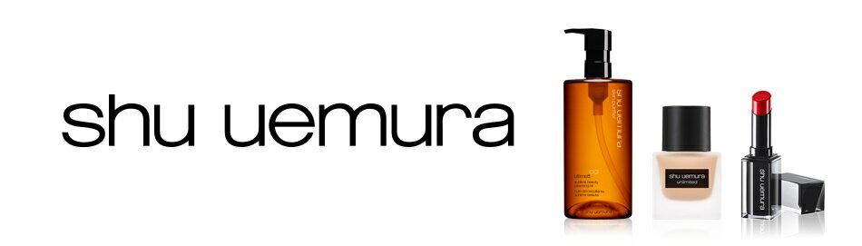 シュウ ウエムラ公式ショップ楽天市場店