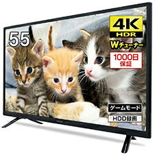 maxzen 4K対応 55型液晶テレビ