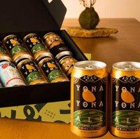 ビール・地ビール・クラフトビール