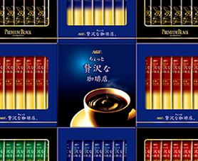 【コーヒー】AGF