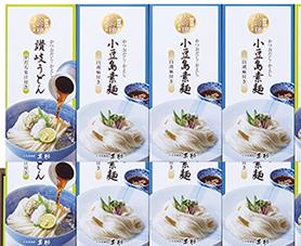 【素麺】甚助