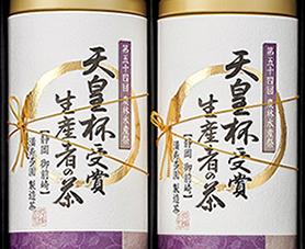 【日本茶】愛国製茶