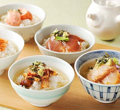 高級出汁茶漬け魚5食セット