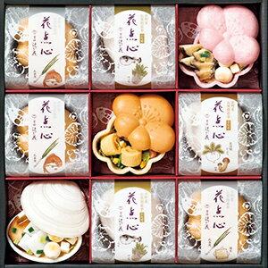 京都辻が花の京野菜のお吸い物