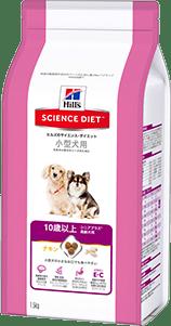 小型犬 シニアプラス(高齢犬用 10歳以上)