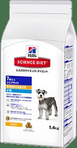 シニアライト(肥満傾向の高齢犬用 7歳以上)