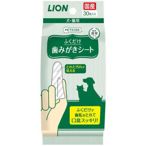 ライオン ペットキッス 歯みがきシート