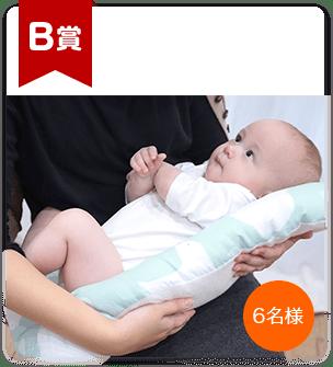 日本製抱っこ布団(洗濯OK) ※色は選べません