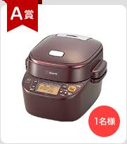 象印電気圧力鍋EL-MB30