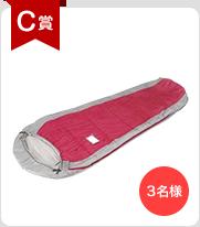 キャプテンスタッグ寝袋(レッド) M3447