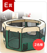 MAXSHARE ペットサークルLサイズ(折り畳み可)
