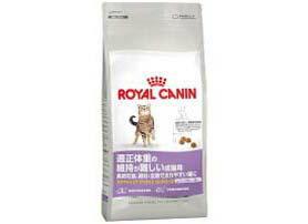 ロイヤルカナン 食用旺盛、避妊・去勢で太りやすい猫用