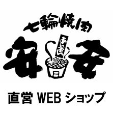焼肉安安(七輪焼肉安安 楽天市場店)