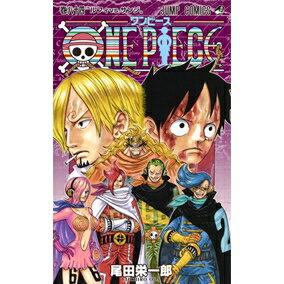 本・雑誌・コミック