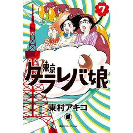 kobo・電子ブックコンテンツ