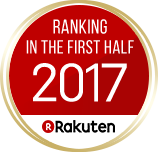 Ranking in the first half 2017 RAKUTENICHIBA