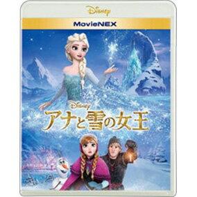 ディズニー・プリンセス ランドセル シブヤ限定 プレミアムモデル