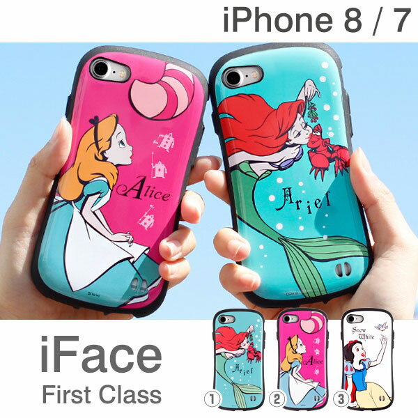 iPhone7 ケース ディズニー iface First Class アップ