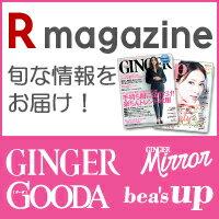 Rmagazine