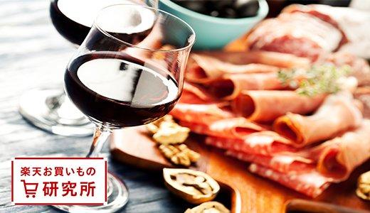 年間10万以上ワインを買った通が選ぶボジョレー&ワイングッズ
