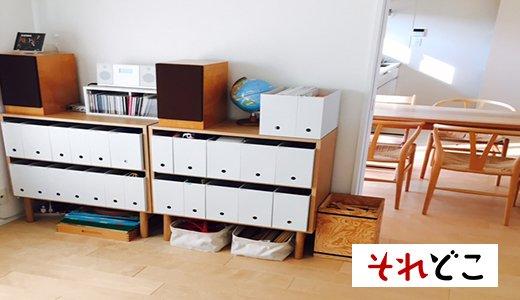 少ないモノで作る、心地よい部屋作りのコツを紹介します