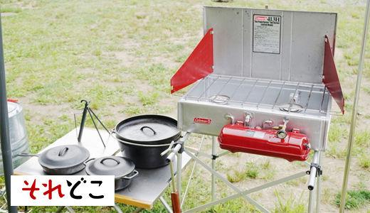 子供キャンプの楽しみ方を紹介!便利なキャンプ道具とレシピ