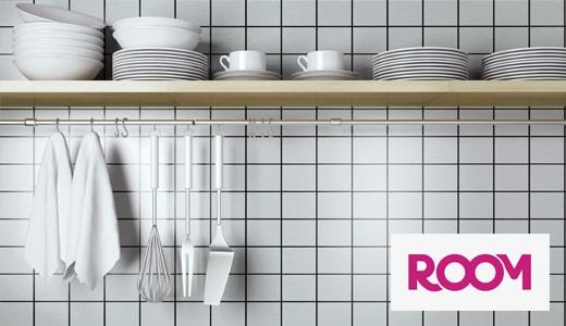 キッチンで毎日活躍してくれている手放せないアイテムとは?