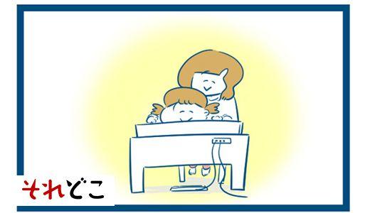 電子ピアノを買ったら、娘のお歌の時間が始まった話
