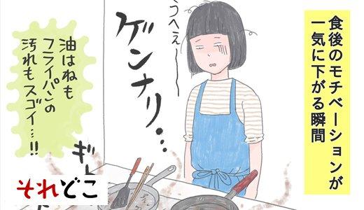 調理も片付けも一気に楽になる、「ホットプレート」について