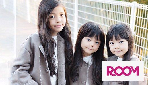ROOMで見つけた!素敵な女の子のママさん3名をご紹介