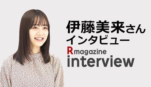 人気TVアニメの主題歌となった新曲についてインタビュー!