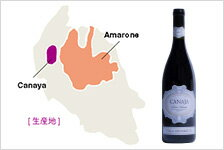"""世界一""""ずる賢い""""セカンドラベル的ワインって何だ?"""