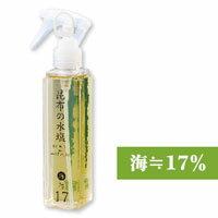 昆布の水塩 海≒17% 150ml