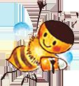 武州養蜂園