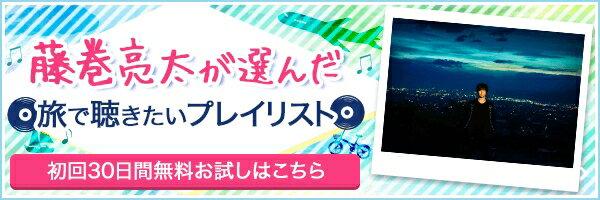 聴き放題音楽アプリ♪Rakuten Music
