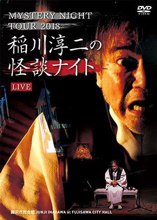 【DVD】