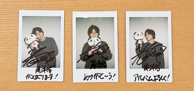 岸洋佑さんのサイン入りチェキ